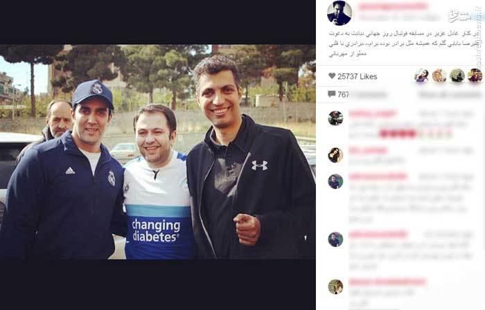 عادل/ بازیگر سریال کیمیا در کنار عادل فردوسی پور