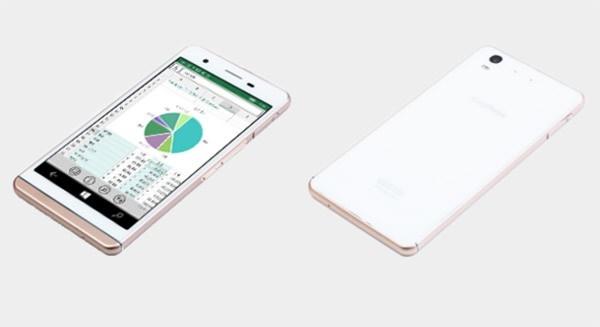 این گوشی هوشمند مجهز به ویندوز 10 موبایل نازکترین ویندوزفون تولید شده تا به امروز است