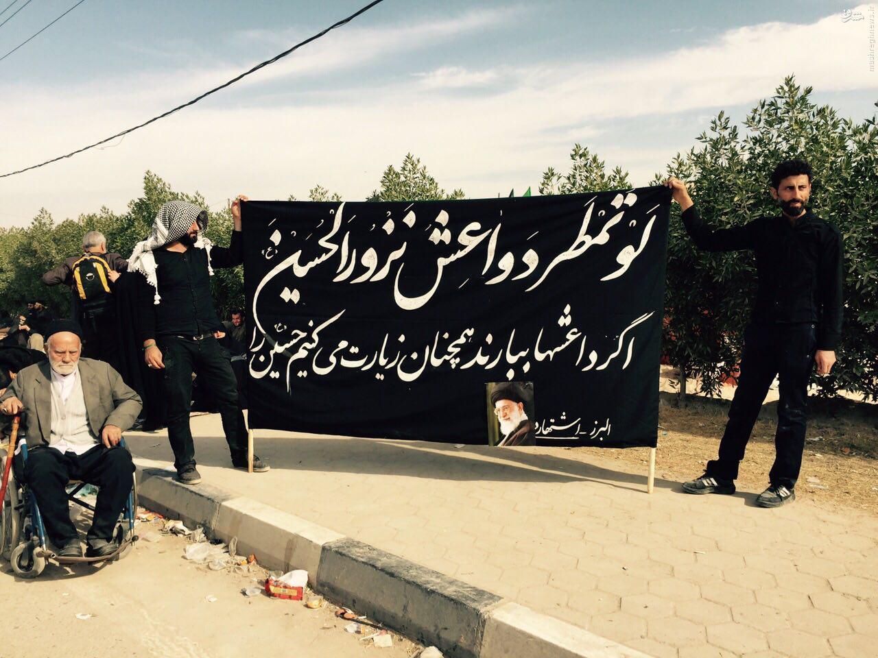 عکس/ بنری برای داعشیها در راهپیمایی اربعین