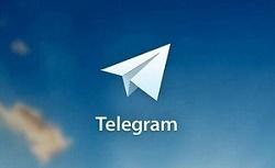 امکانات جدیدترین نسخه بروزشده تلگرام
