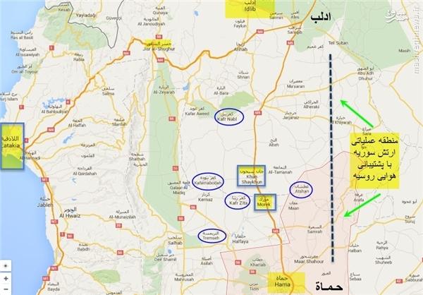 آخرین وضعیت میدانی در 4 استان سوریه +نقشه