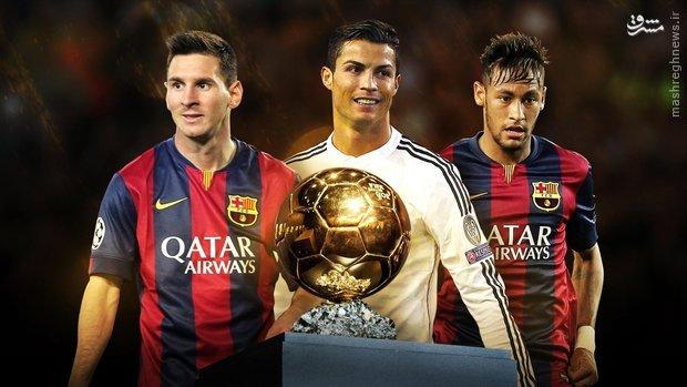 3 نامزد نهایی توپ طلای 2015 مشخص شدند