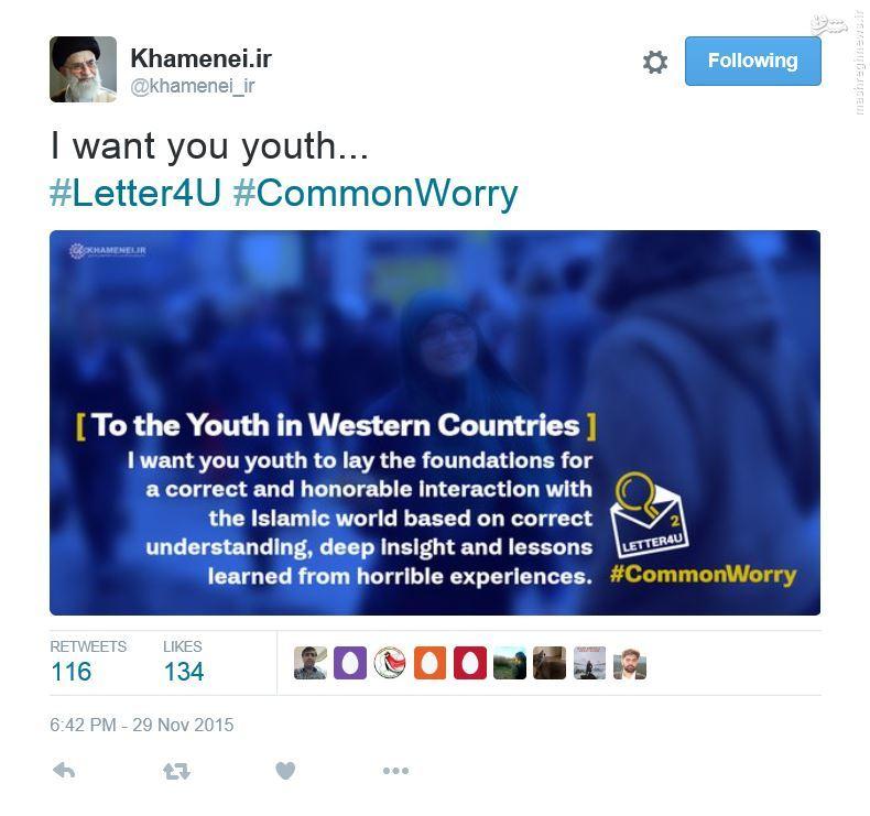 توییتر پیامهای مربوط به نامه رهبر انقلاب را حذف کرد+تصاویر