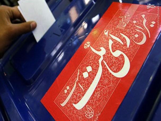 رقابت 136 نفر در دور دوم انتخابات مجلس