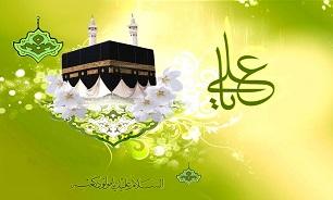 علت بهدنیا آمدن امام علی (ع) در  خانه کعبه/ نظر اهل سنت در این خصوص چیست؟