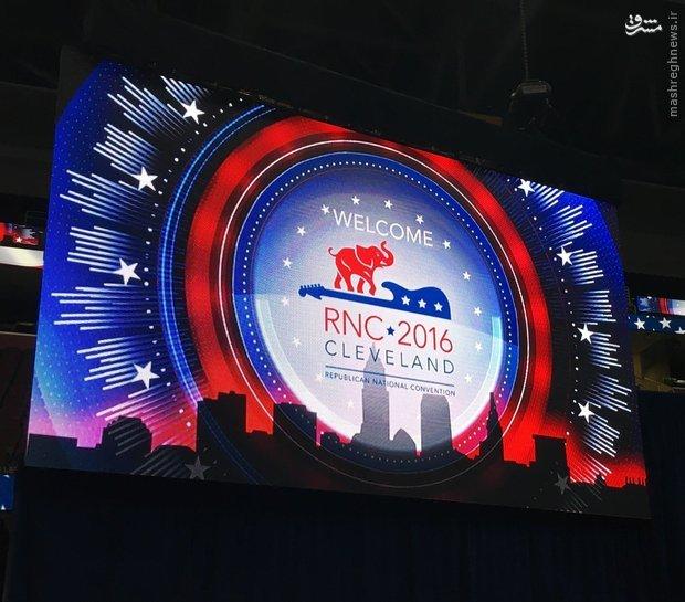 همه چیز برای نشست ملی جمهوریخواهان آماده است / نشست ملی سرنوشتساز جمهوریخواهان تا ساعاتی دیگر