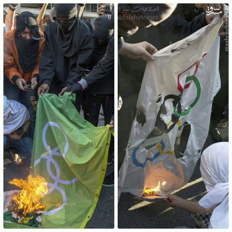 از رژه کاروان امام رضا(ع) به پرچمداری زهرا نعمتی تا حضور تیم بحرین با پرچم برزیل +عکس و فیلم
