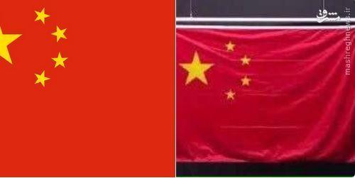 اعتراض چینی ها به دلیل اشتباهی بزرگ در طراحی پرچم +عکس