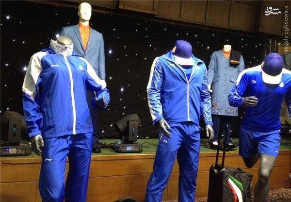 رونمایی از لباس کاروان ایران در المپیک ریو