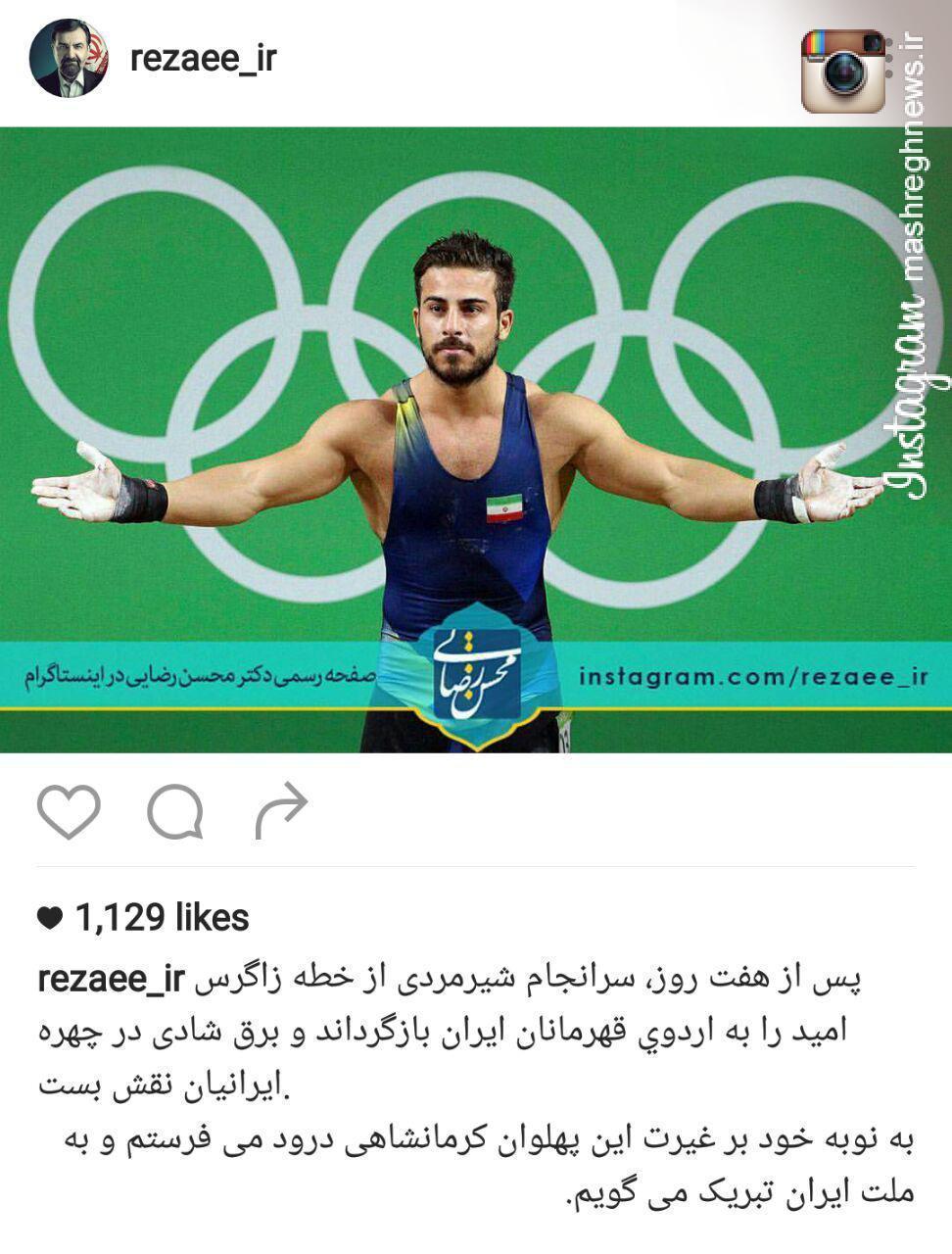 عکس/ تبریک محسن رضایی به کیانوش رستمی