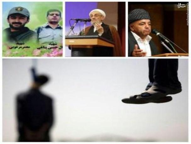 هیاهو برای اعدام قاتلین مردم