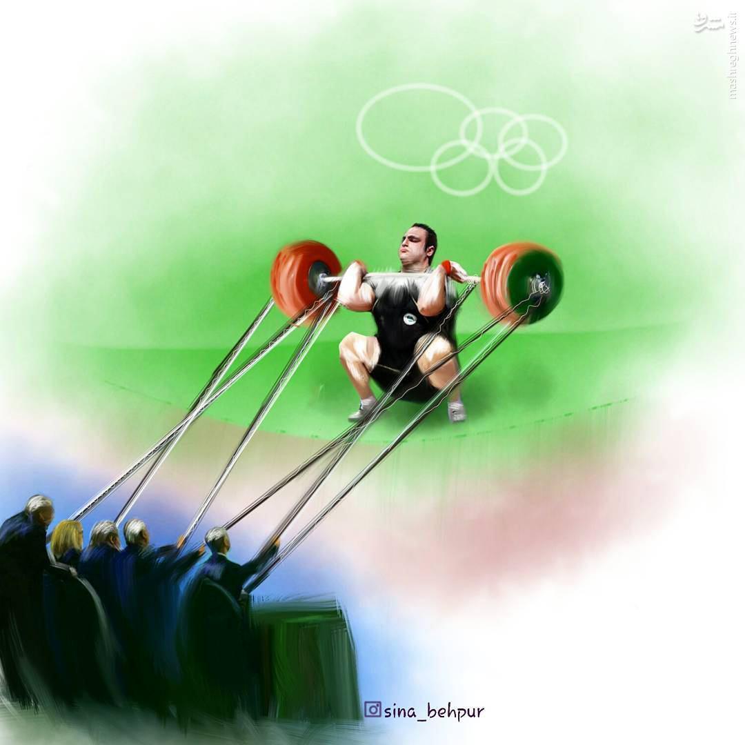 کاریکاتور/ هیئت ژوری و بهداد سلیمی