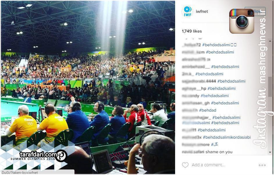 عکس/ اینستاگرام فدراسیون جهانی وزنهبرداری در تسخیر کاربران ایرانی