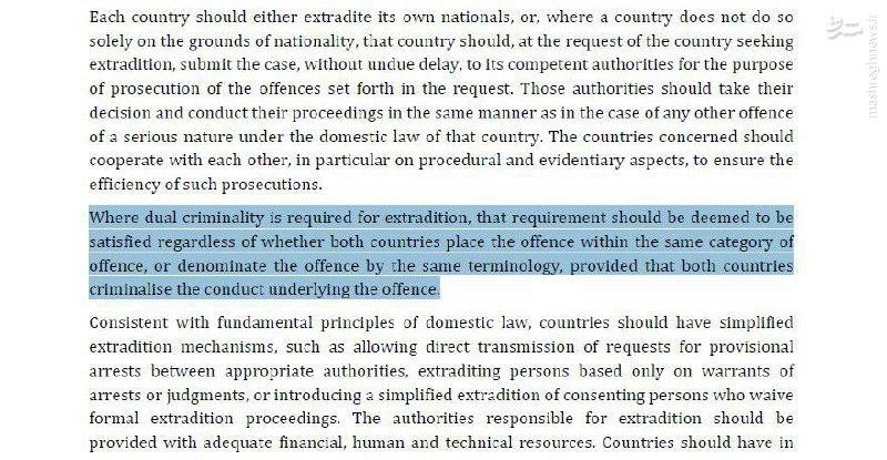 پیوستن به معاهده FATF چه خطراتی برای کشور بدنبال دارد؟/ آغاز اجرای بی سروصدای تعهدات ایران ب FATF در نظام بانکی کشور+ سند