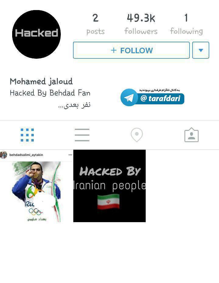 عکس/ اکانت محمد جلود هم هک شد!
