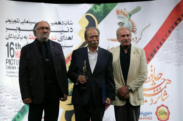 برترینهای شانزدهمین جشن حافظ معرفی شدند/ از اهدای نشان کیارستمی تا جایزه برای علی نصیریان