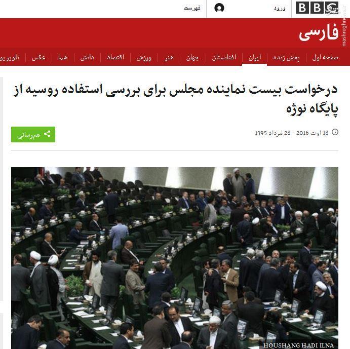 رسانه کودتاچیان، دلواپس از دست رفتن استقلال ایران + تصاویر