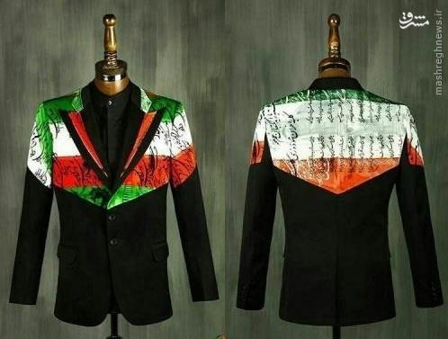 طرح پیشنهادی لباس کاروان ایران که رد شد