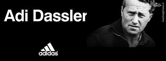 تاریخچه «adidas» و سرگذشت پرفراز و نشیب خالق آن +عکس