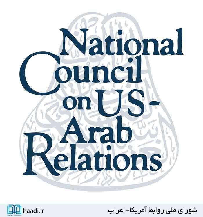 عربستان دربارهی ایران چه میداند؟