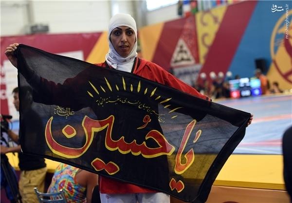 بانوان ایرانی با پرچم یاحسین روی سکوی قهرمانی +تصاویر