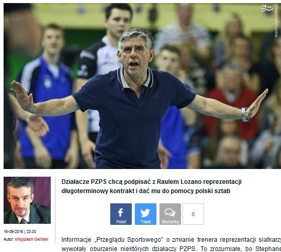 قرارداد لوزانو با تیم ملی والیبال لهستان +عکس
