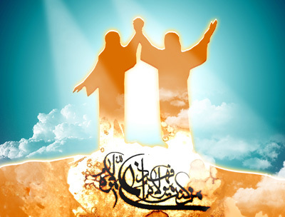 اعمال عید غدیر