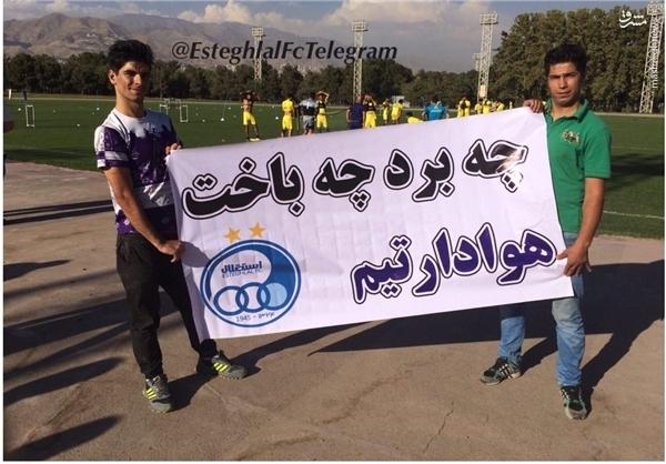 اعتراض منصوریان به فیلمبرداری از تمرین استقلال