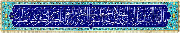 چرا منارههای مصلای قم و مسجد جمکران به سبک سعودیهاست؟