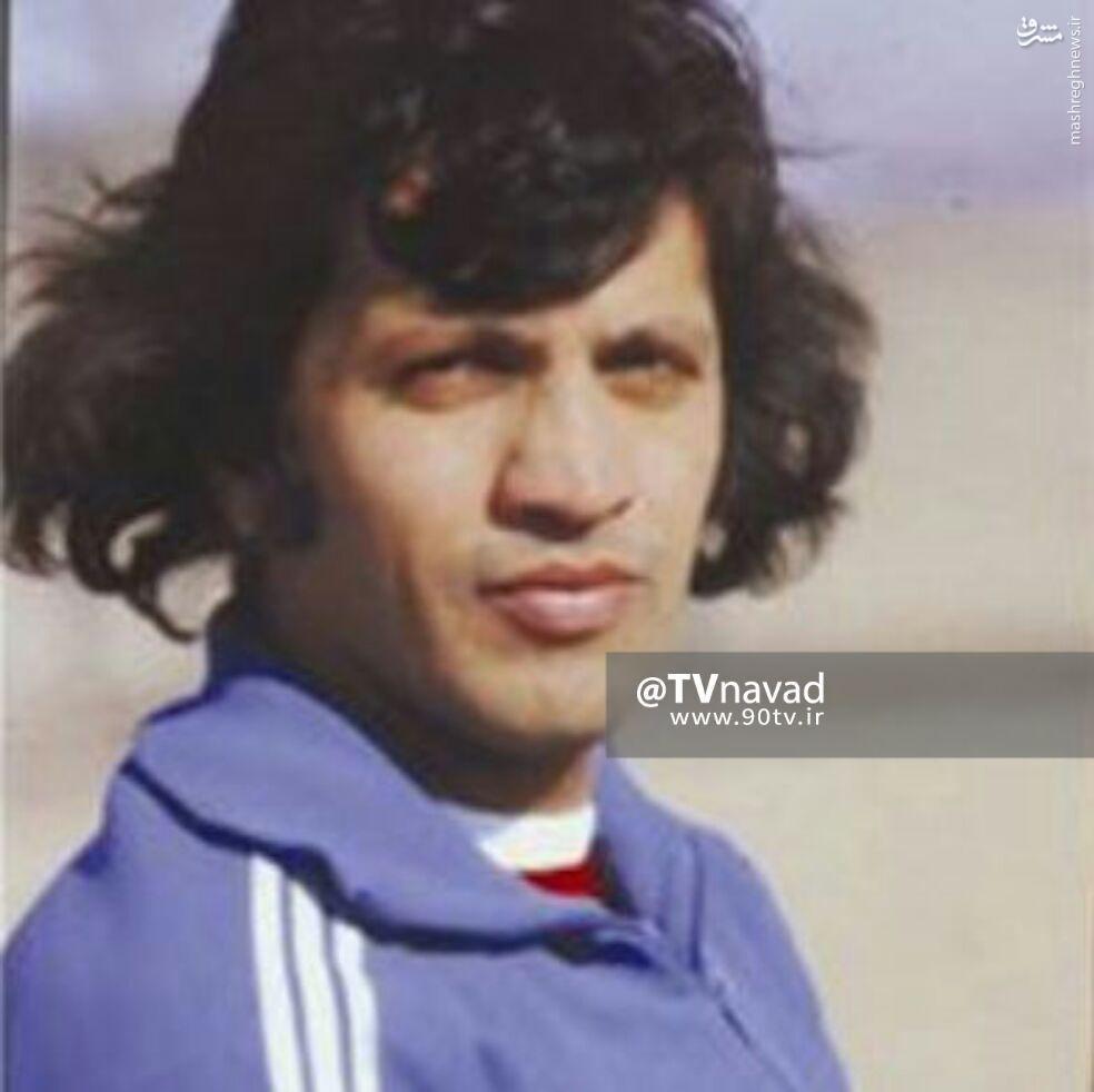 عکس/ امیر حاج رضایی در سالهای جوانی
