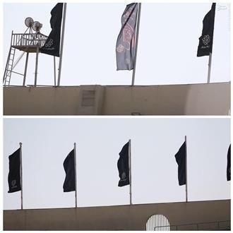 ورزشگاه آزادی سیاهپوش شد +عکس