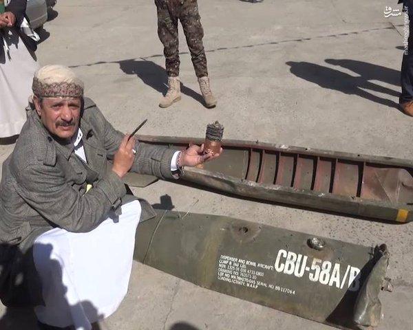 بمب یمن