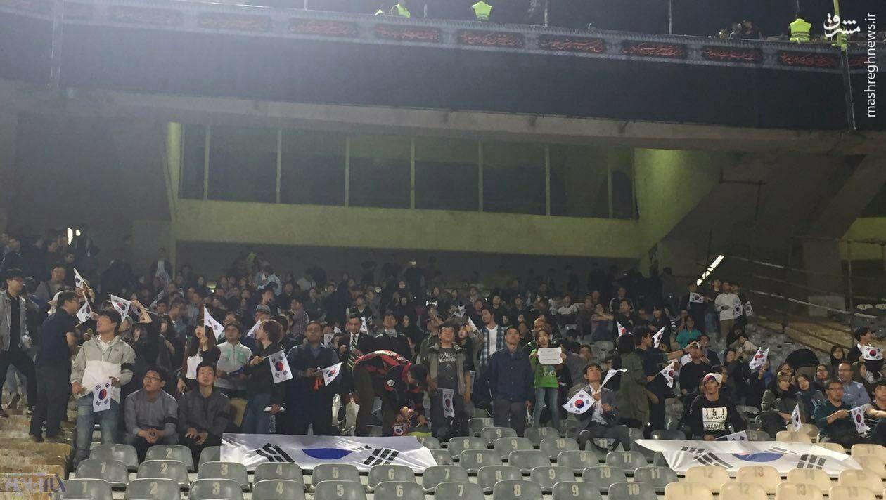 عکس/ هواداران کرهای در استادیوم آزادی