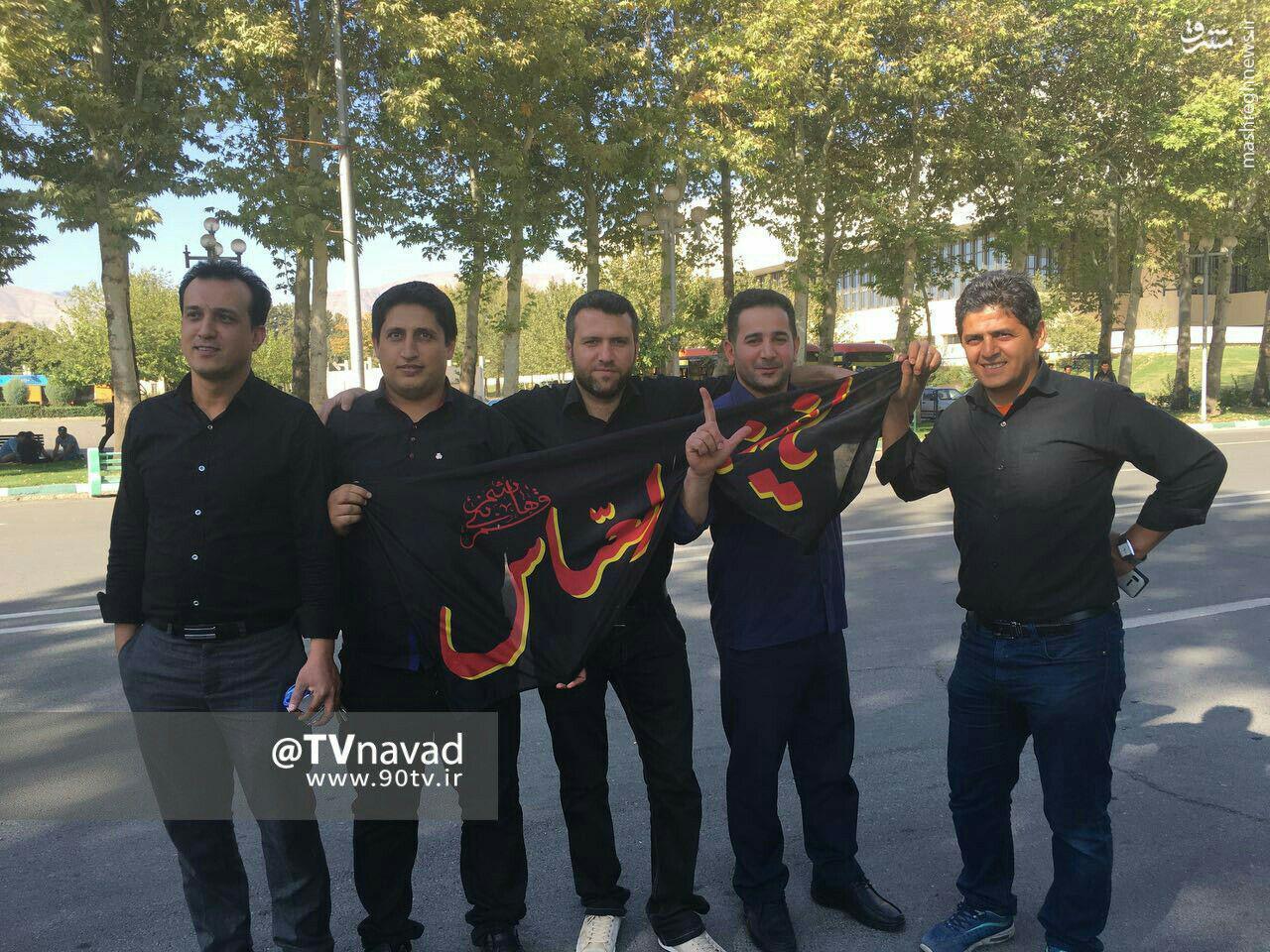 عکس/ هواداران مشکی پوش در ورزشگاه آزادی