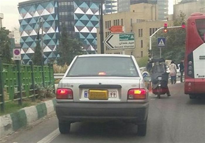 شیوه جدید درآمدزایی در تهران +عکس