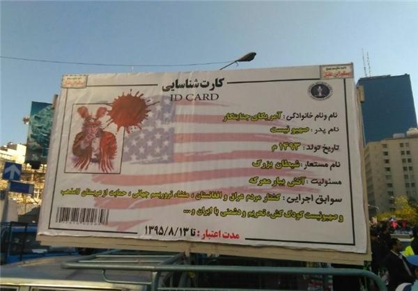 رونمایی از کارت شناسایی آمریکا در راهپیمایی ۱۳ آبان +عکس