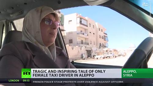 مقاومت زن سوری با پراید در حلب