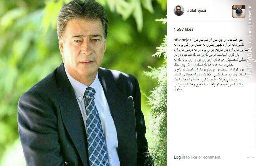 عکس/ پست جنجالی فرزند ناصر حجازی
