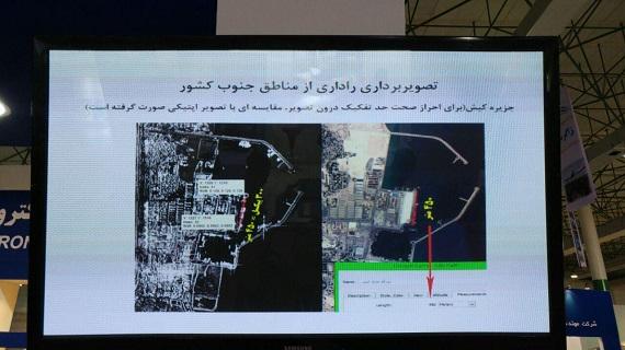 رونمایی از اولین «رادار SAR» برای پهپادها و جنگندههای ایرانی/ حالا میتوان ردپای دشمن را در كویر شناسایی كرد +عکس