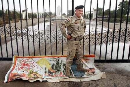 تروریستكده اشرف