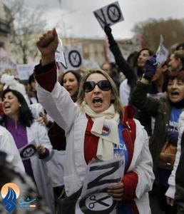 فریادهای معترضان علیه سیاست های اقتصادی برای بخش بهداشت و درمان،اسپانیا