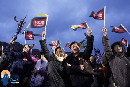 تظاهرات ضد دولتی،تایوان