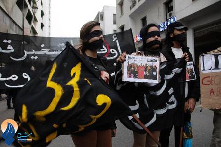 تظاهرات برای آزادی زندانیان سیاسی ـ مراکش