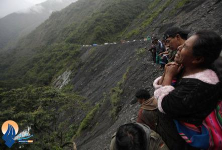 سقوط یک اتوبوس به دره و کشته و مجروح شدن دست کم 10 نفر _ بولیوی