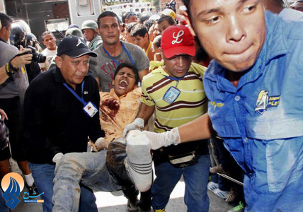 دهها تن کشته و زخمی در شورش زندانیان زندان  اوریبانا_ ونزوئلا