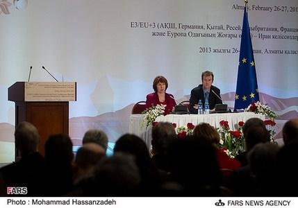 کنفرانس خبری کاترین اشتون مسئول سیاست خارجی اتحادیه اروپا پس از مذاکرات 1+5 در آلماتی قزاقستان