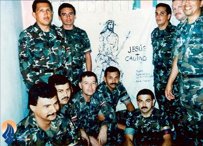 به همراه همقطاران شکست خورده در کودتای نافرجام سال 1992