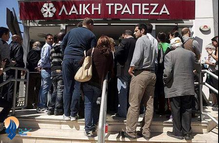 تجمع مردم مقابل بانکی در شهر نیکوزیا- قبرس