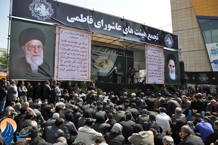 اجتماع بزرگ فاطمیون در تهران