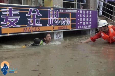 بارش شدید باران و جاری شدن سیل در استان فوجیان _ چین